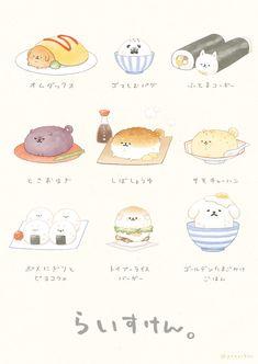 Cute Food Drawings, Cute Kawaii Drawings, Cute Animal Drawings, Chibi Kawaii, Cute Chibi, Kawaii Art, Animals Watercolor, Dog Bread, Chibi Food