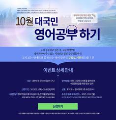 마풀영어 event