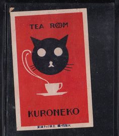 AE Old Matchbox label Japan Patriotic AXX133 Cat #Documents