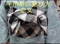 Yukata Kimono, Kimono Fabric, Kimono Dress, Japan Fashion, Fashion Art, Modern Kimono, Japanese Outfits, Textiles, Japanese Kimono