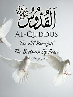 Islamic Daily: Al-Quddus