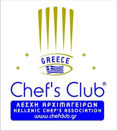 ‪#‎Sympossio‬ would like to thank the Chef's Club of Greece for supporting us and sharing with us the same vision!  Stay tuned for tonight's event in Nantes, France...