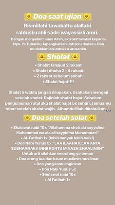 Reminder Quotes, Self Reminder, Mood Quotes, Text Quotes, Life Quotes, Pray Quotes, Quran Quotes Inspirational, Islamic Love Quotes, Motivational Quotes