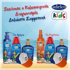 Διαγωνισμός με δώρο 10 σετ παιδικής περιποίησης για τις διακοπές Cleaning Supplies, Soap, Bottle, Kids, Young Children, Boys, Cleaning Agent, Flask, Children