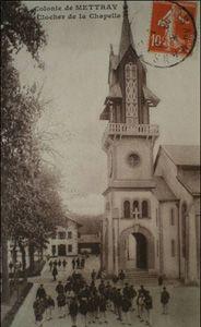 Cartes postales de la Colonie Agricole de Mettray, vers 1910-1920. Clocher de la Chapelle