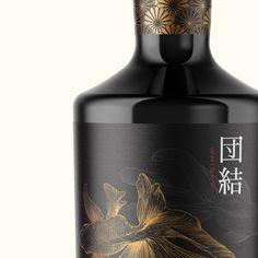 Unification whisky bottle and label design by Suckerpunch. #suckerpunch #knockoutidentity #logodesign #branding #corporateidentity #capetown #graphicdesign #typography #lettering #brandingagency #designstudio #type #capetown #johannesburg #southafrica #taste #singlemalt #whisky #illustration #marula #yingyang #blackbottle #packaging #koifish #fish #labeldesign #japanese #alcohol #spirits Design Agency, Branding Design, Logo Design, Graphic Design, Whiskey Brands, Audio Design, Promotional Design, Label Design, Package Design