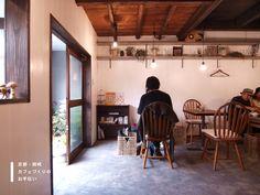 cafe  kyoto