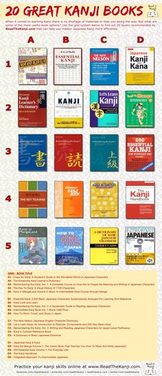 20 GREAT KANJI BOOKS I really need to check some of these out