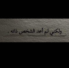 Arabic Calligraphy, Horses, Arabic Calligraphy Art, Horse