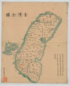 Taiwan Pictures Digital Archive - Taipics - Maps