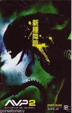 Avpr Aliens vs Predator Requiem Movie Poster Horror Sci Fi | eBay