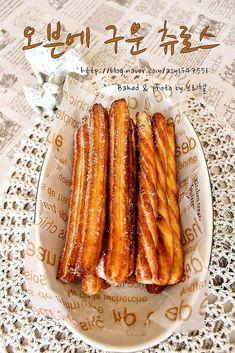 튀기지 않아 담백한 츄로스 만들기 (츄러스 만들기) : 네이버 블로그 Baking Recipes, Dessert Recipes, Coffee Bread, Korean Dishes, Galletas Cookies, Asian Desserts, Yummy Cookies, Food Plating, No Bake Cake
