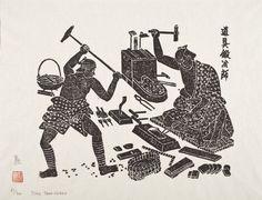 Tool Blacksmith. Japan    LACMA Collections