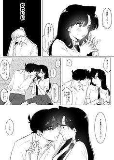 Manga Couple, Anime Couples Manga, Happy Tree Friends, Ran And Shinichi, Vocaloid, Kaito Kid, Detective Conan Wallpapers, Cute Anime Coupes, Magic Kaito