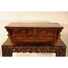 Antique Asian Chinese Furniture, Coffer Table Cabinet,  2 Drawer Elm Low