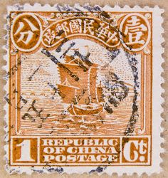 old vintage stamp China Taiwan 1 ct. sello timbre China 1c selo Chine Briefmarken postzegel China francobolli bollo mapka marka | by thx…