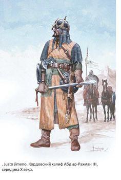 кордовский халифат