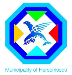 Volunteers Wanted to Help with Hersonissos Tourism Program
