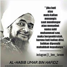 Quran Quotes, Islamic Quotes, Qoutes, Allah Names, Prophet Muhammad, Alhamdulillah, Verses, Doa, Motivation