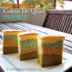 Baking Taitai 烘焙太太: Ogura Colour De Quad 四色相思蛋糕 (中英食谱教程)