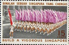 Singapore 1967 National Day SG 93 Fine Used Scott 78 Other Asian and British Commonwealth Stamps HERE!