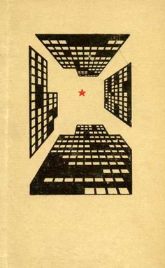 Slovakian book binding. 1956, binding illustration for Bez šéfa by T. Svatopluk. From 50watts.com