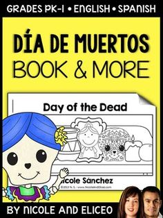 This downloads in English plus a FREE Spanish version. It has a variety of resources for your Day of the Dead unit or lessons. It includes a mini book, comprehension questions and graphic organizers. I made these Day of the Dead activities to use with my beginner readers.
