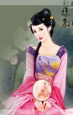 Vintage Chinese Lady
