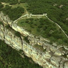 Madara Castle - 9-10 century byzantine style
