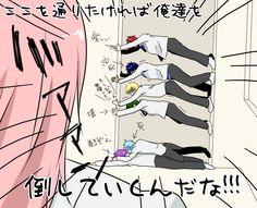 Kuroko no basuke. What the hell? Kuroko No Basket, Kise Ryouta, Kuroko Tetsuya, Haikyuu, Desenhos Love, Kiseki No Sedai, Akakuro, Generation Of Miracles, Familia Anime