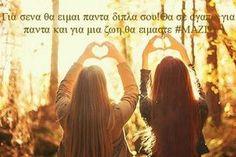 Χρόνια πολλά κ ευτυχισμένα αδερφούλα μου,να είσαι υγιής,να χαμογελάς κ έχεις δύναμη κ κουράγιο να αντέχεις στα δύσκολα..... Φιλάκια πολλά στα ζουζούνια κ στη μαμά 😘😘😘😘😍 Bff Quotes, Greek Quotes, Good Night Quotes, Best Friends Forever, Friendship, Life, Image, Memes, Instagram
