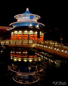 China Pavilion at EPCOT, Walt Disney World, FL