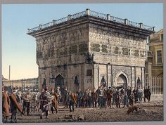 İstanbul-Tophane Fountain, Constantinople, Turkey, (LOC)