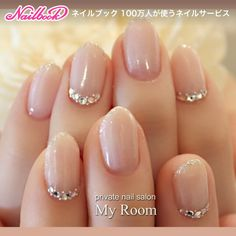 The wedding manicure - the beauty of the bride is in the smallest details - My Nails Love Nails, Pretty Nails, My Nails, Engagement Nails, Nagel Bling, Wedding Nails Design, Bling Wedding Nails, Wedding Designs, Bride Nails