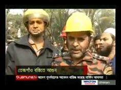 Bangla News Today 11 February 2017 Jamuna TV BD যমুনা টিভি রাতের সংবাদ 1...