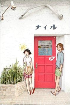 Bl Comics, Hey You, Cat Ears, Chibi, Anime, Cute, Pictures, Photos, Kawaii