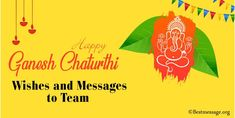motivational and beautiful Ganesh Chaturthi wishes to team. Ganesh Chaturthi messages, greetings and wishes images to your team. Ganesh Chaturthi Messages, Happy Ganesh Chaturthi Wishes, Wishes Messages, Wishes Images, Ganpati Visarjan, Ganesh Utsav, Ganesha, Captions, Motivational
