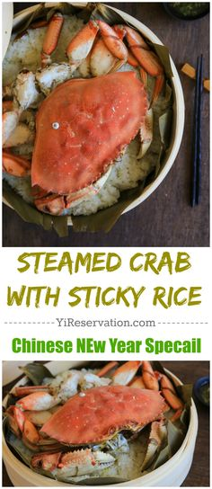 {recipe} Cantonese Style Steamed Crab over Glutinous Rice 籠仔蒸蟹飯