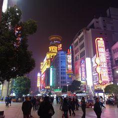 #上海 #夜景 #shanghai #china #travel #trip #photo #photooftheday #photography #cool #nice