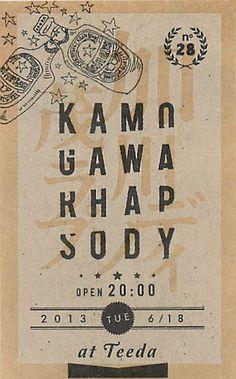 【用紙】クラフト紙/オモテ【色】黒・白