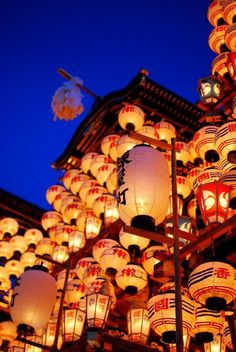 Inuyama matsuri, a festival held at the beginning of cherry blossom period, not far from Nagoya.
