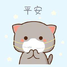 Cute Bear Drawings, Cute Kawaii Drawings, Cute Cartoon Pictures, Cute Love Cartoons, Cute Love Gif, Cute Cat Gif, Cute Chibi Couple, Anime Kitten, Chibi Cat