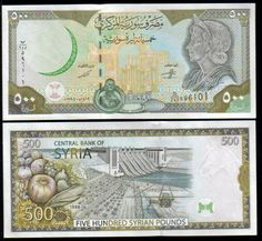 1997 series Syrian 500-pound banknote, featuring Queen Zenobia and the columns of Palmyra on the obverse side, and the Tabqa Dam on the reverse side.