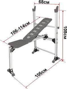 Резултат с изображение за medidas de una banca para pesas Homemade Gym Equipment, Diy Gym Equipment, No Equipment Workout, Home Made Gym, Diy Home Gym, Home Gym Garage, Basement Gym, Basement Finishing Systems, Sixpack Workout