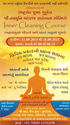 Innér Cleansing Course during Paryushan 2015 @ Ahmedabad