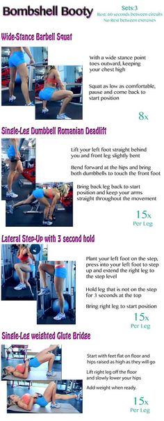 Workout Wednesday – Bombshell Booty Workout - Fitness For Women by Flavia Del Monte