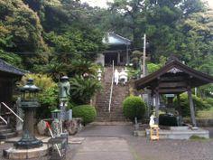 Onzan-ji (恩山寺) is Temple 18 of the Shikoku 88 temple pilgrimage.