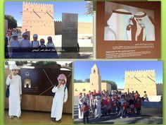 مكتبة أجيال المستقبل في زيارة لمتحف قصر المويجعي الأربعاء 30-12-2015م