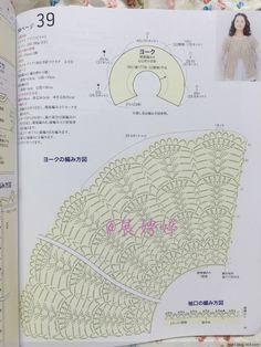 志田圆肩钩衣 - 编织幸福 - 编织幸福的博客