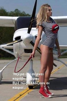 Funny Greek Quotes, Laughter Therapy, Funny Photos, Kai, Cute Girls, Black Women, Aviation, Pin Up, Chicago